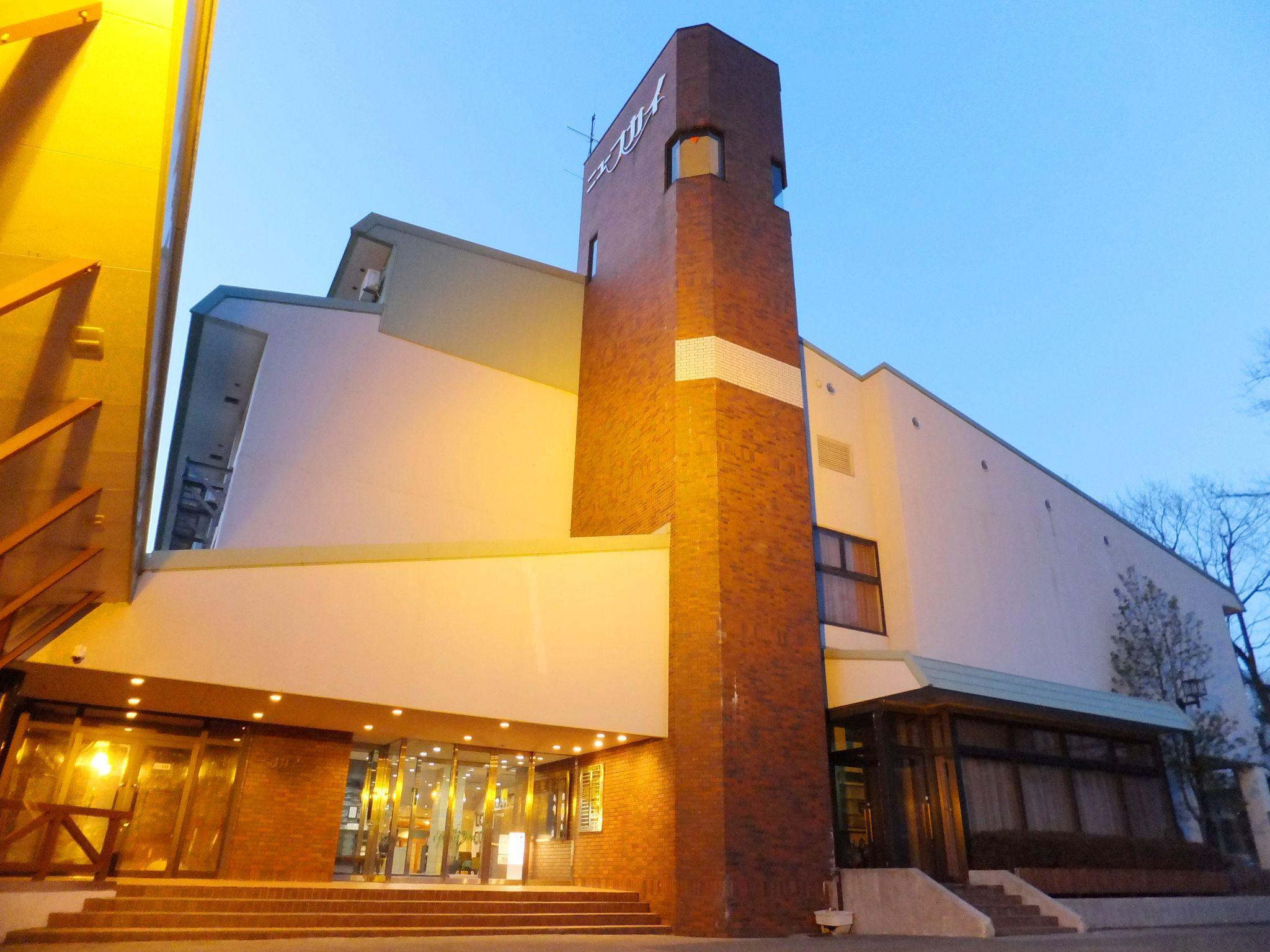 Tazawako Kogen Resort Hotel New Sky