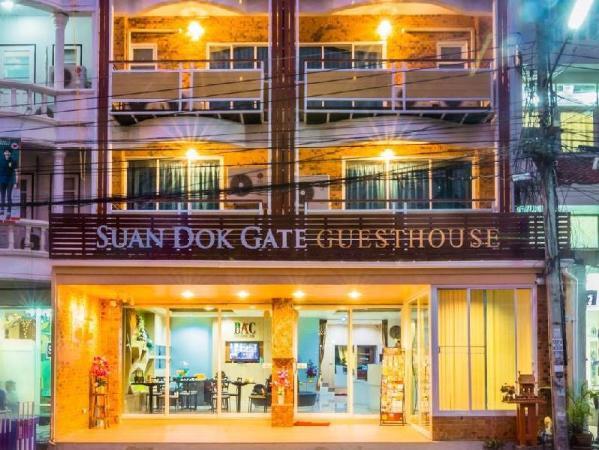 Suan Dok Gate Guesthouse Chiang Mai