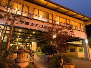 Hirayu Prince Hotel