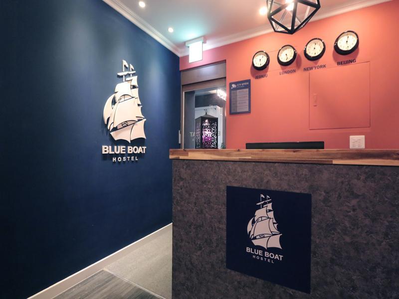 Blueboat Hostel Jeonju