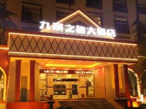 Jiuzhai tour Le Grand Large Hotel