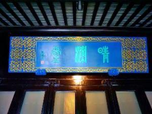 Tongli House Boutique Hotel QingLan Branch