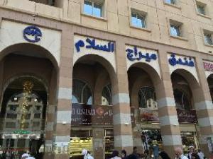 Mirage Al Salam