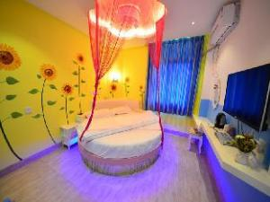 Xiamen Sweet Trip Boutique Inn