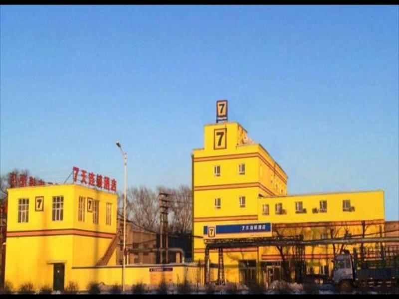 7 Days Inn Harbin Xianfeng Road Xilong Market Branch