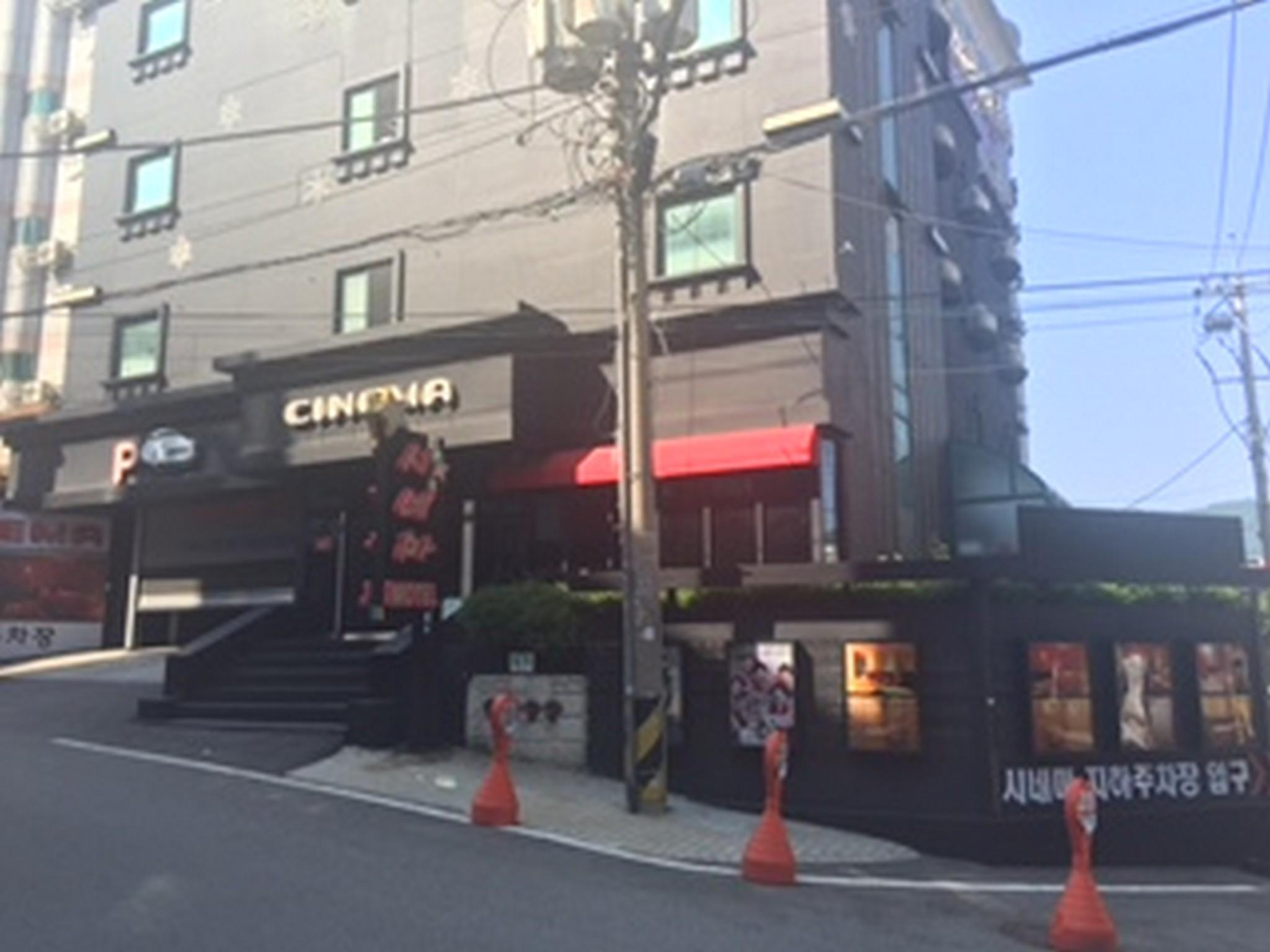 Cinema Motel