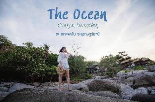 The Ocean Phangan Homestay ดิโอเชี่ยน พะงัน โฮมสเตย์
