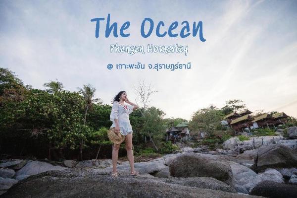 The Ocean Phangan Homestay Koh Phangan