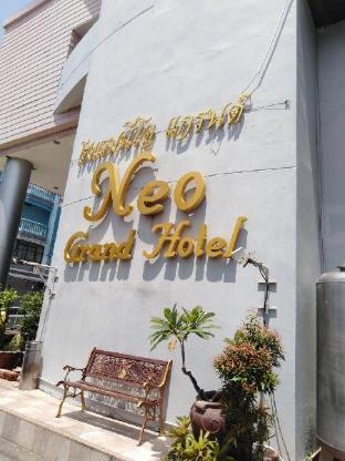 Neo Hatyai Hotel โรงแรมนีโอ หาดใหญ่