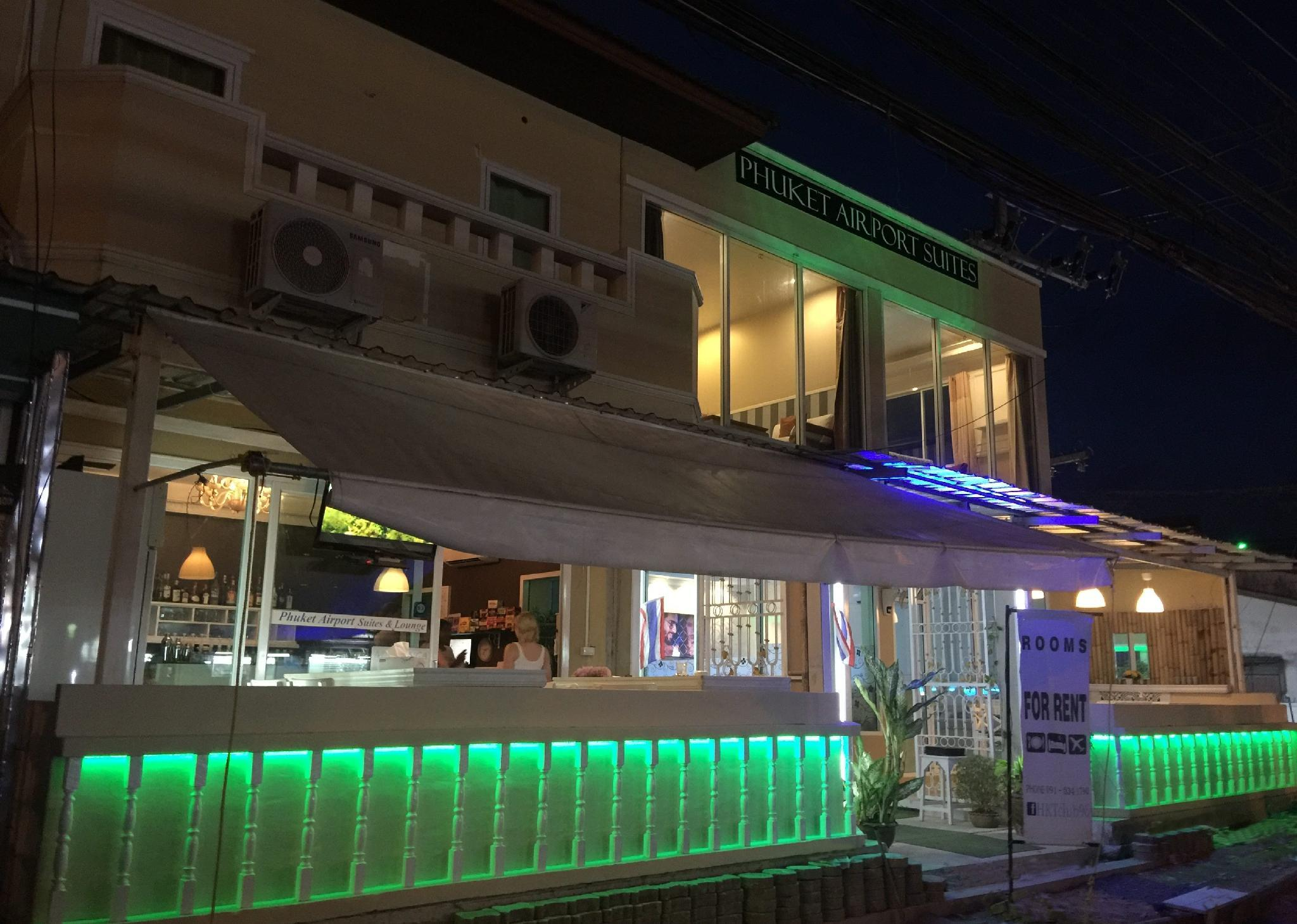Phuket Airport Suites And Lounge Bar   Club 96