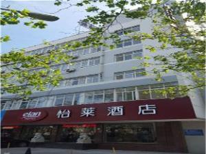 Qingdao Elan Inn Shanghai Road Pichaiyuan Branch