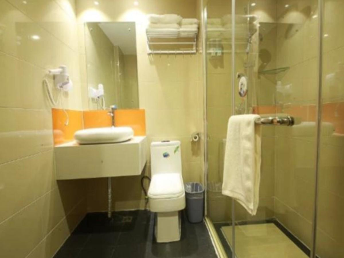 7 days premium qinzhou mu jing road branch hotel in china rh priceline com