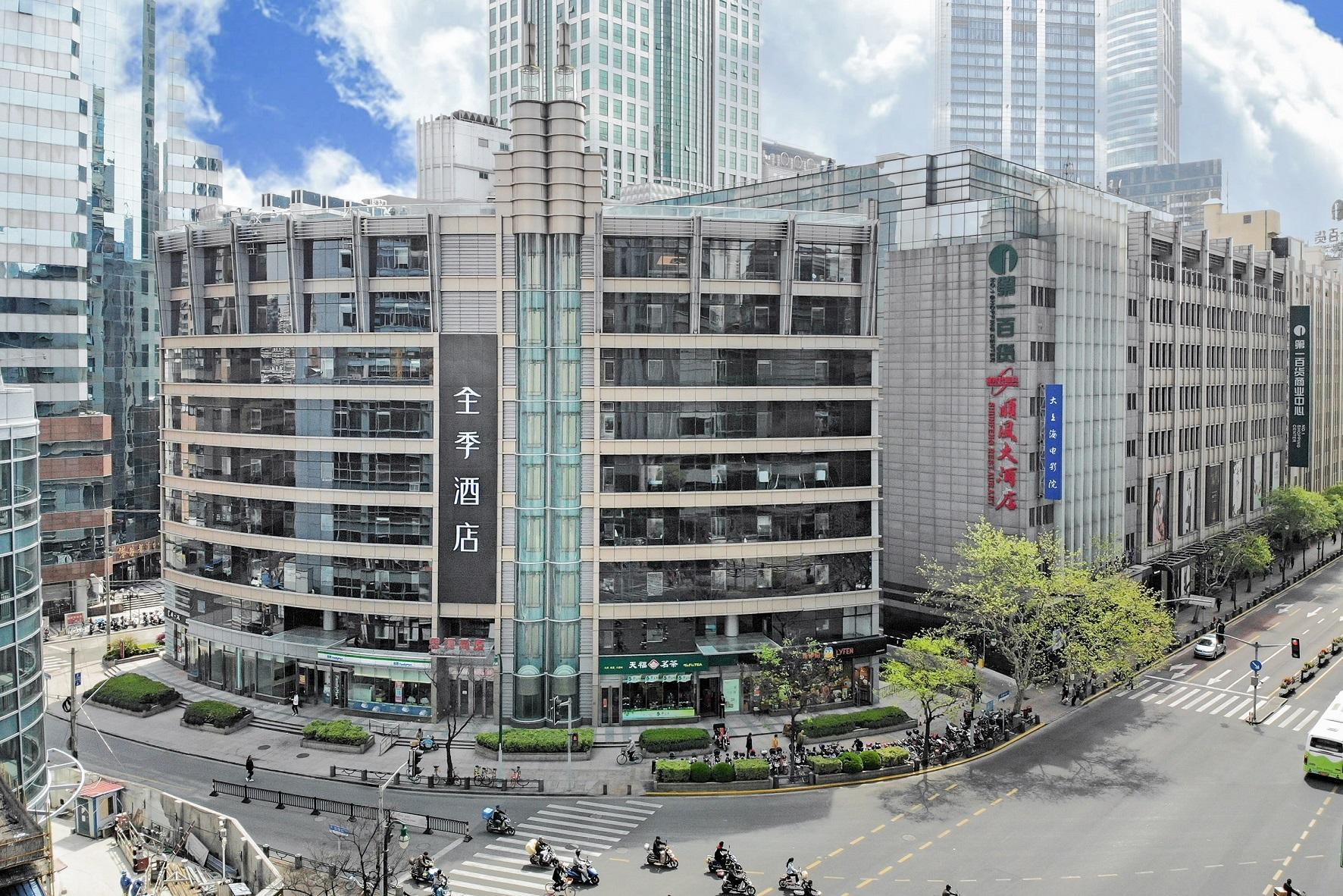 JI Hotel Shanghai People Square