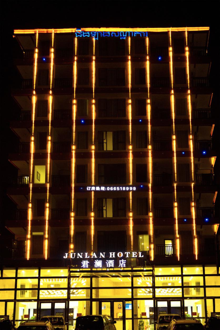 JUNLAN HOTEL