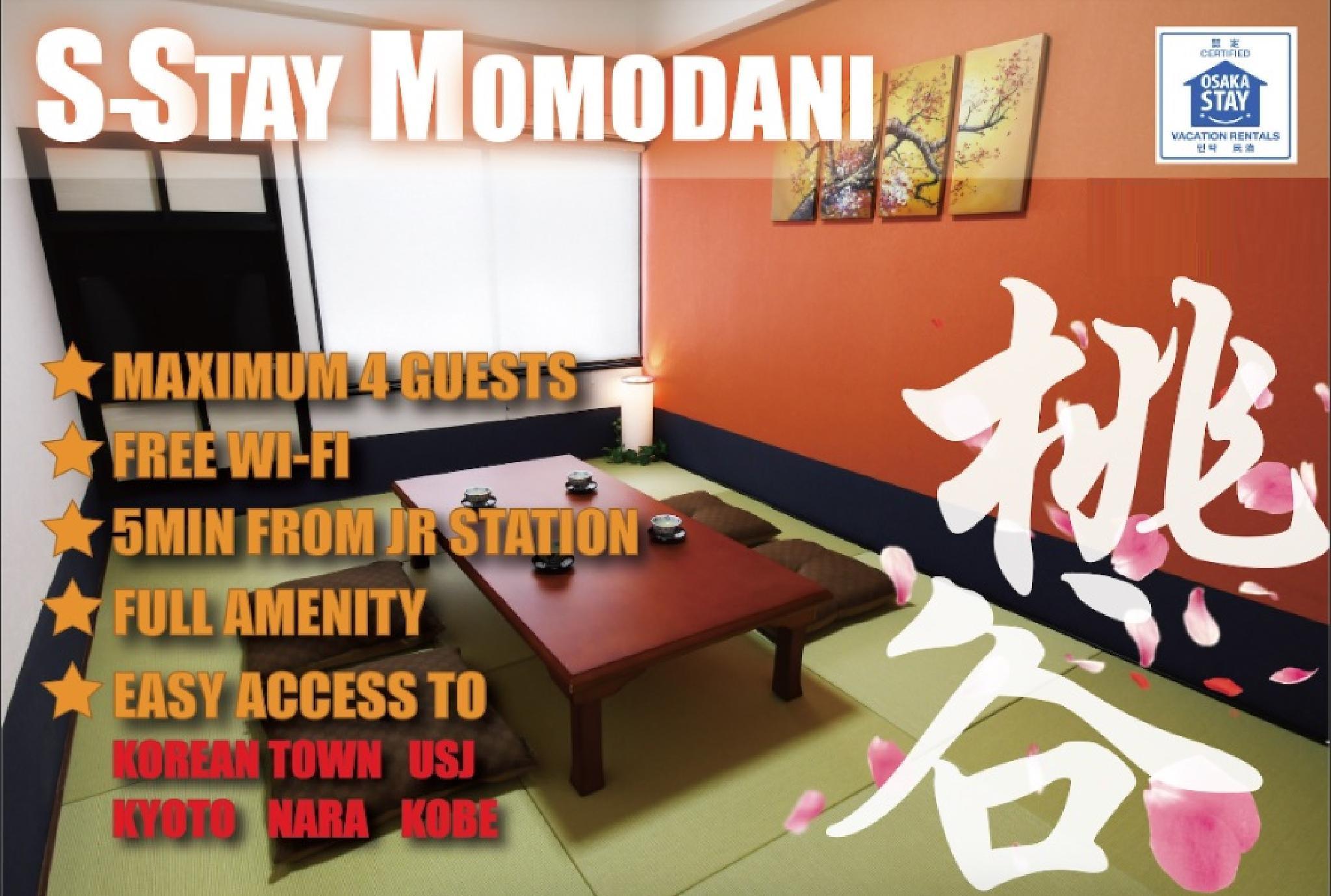S Stay LEGAL Calm Area Dotonbori Osaka Castle USJ
