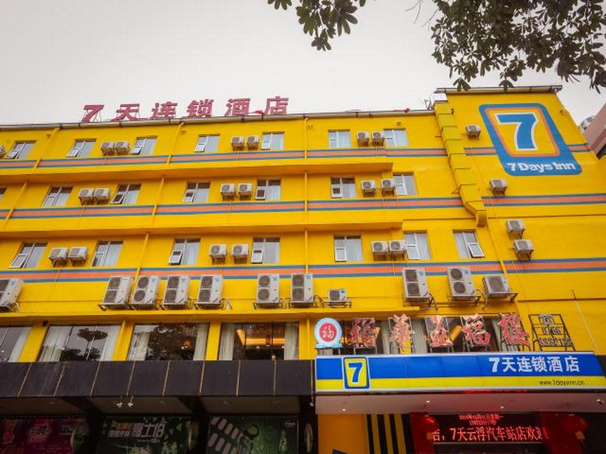 7 Days Inn Yunfu Coach Terminal Branch