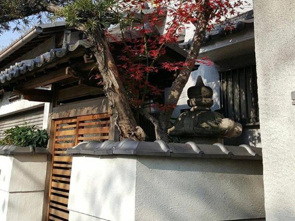 rich & lucky-home Osaka