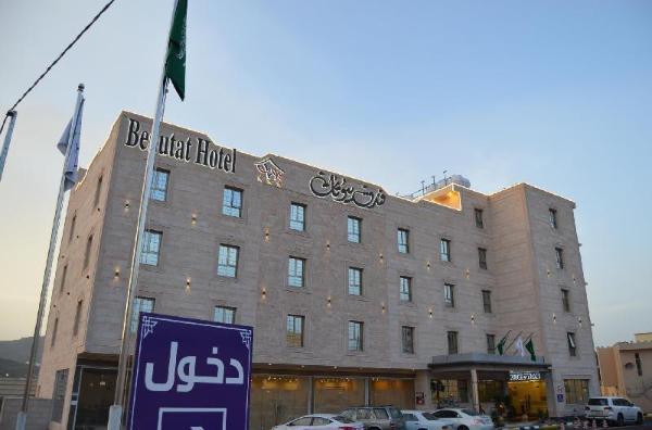 Beautat Hotel Abha
