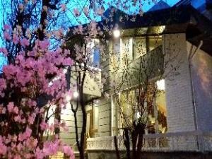 Naru Guesthouse