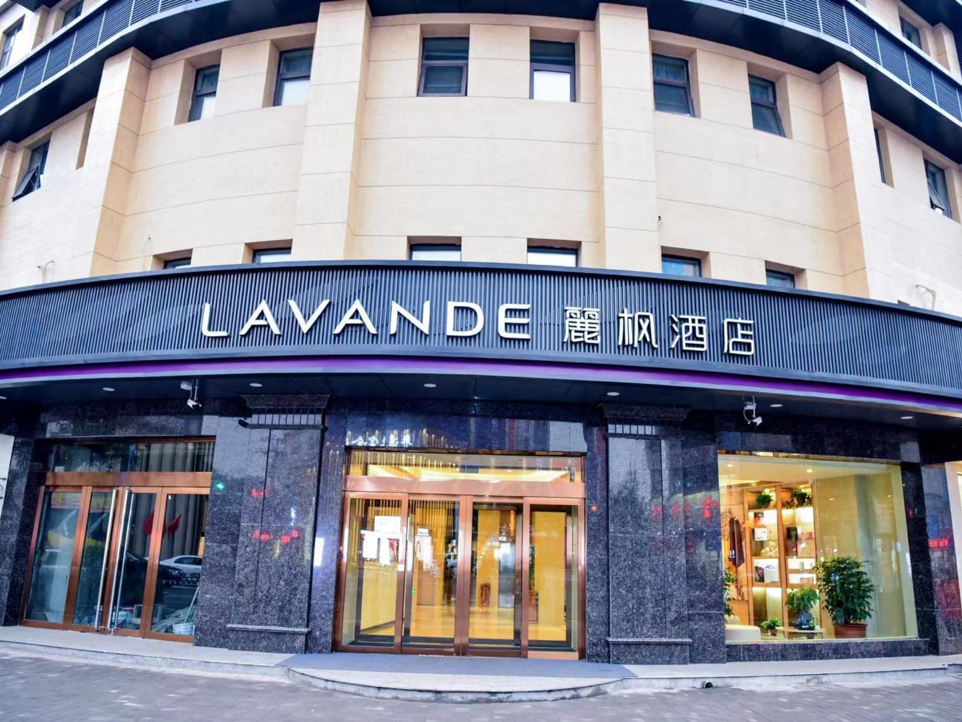 Lavande Hotels Jinzhong Youjian Pingyao