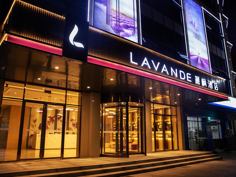 Lavande Hotels Enshi Cutural Center