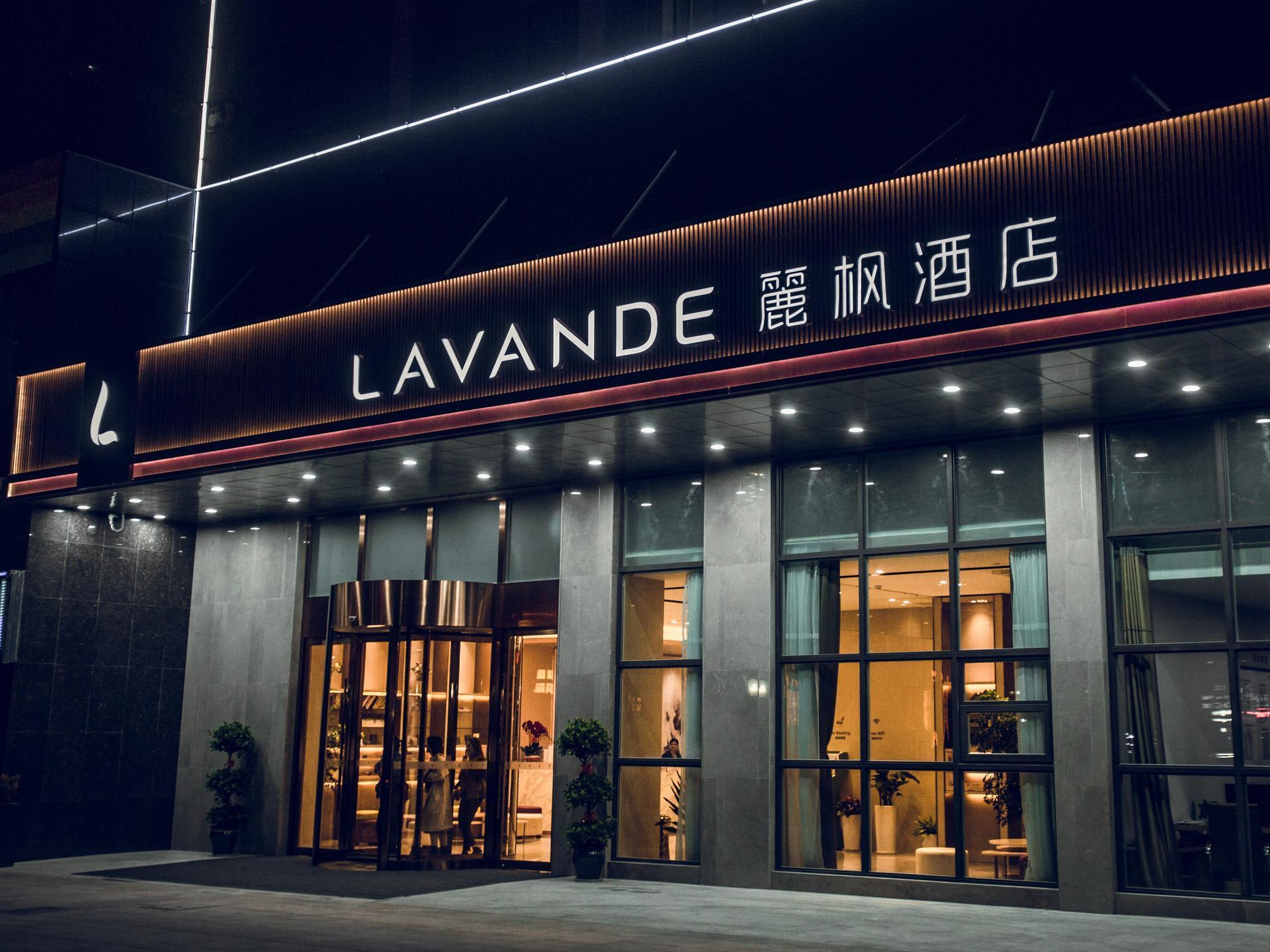 Lavande Hotels Suzhou North High Speed Railway Station