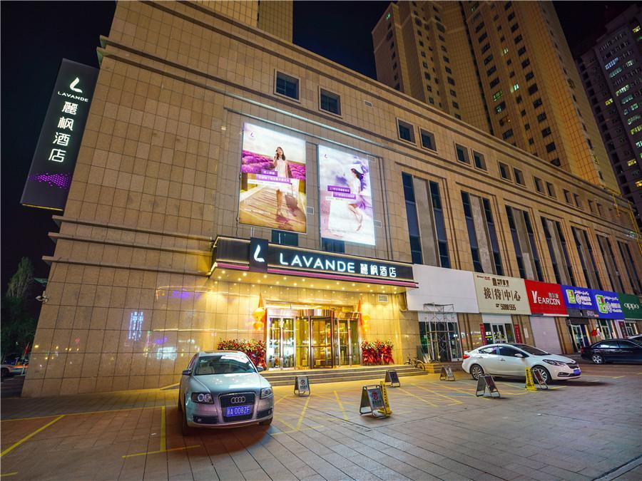 Lavande Hotels Urumqi Beijing Nan Road Railway Bureau Metro Station