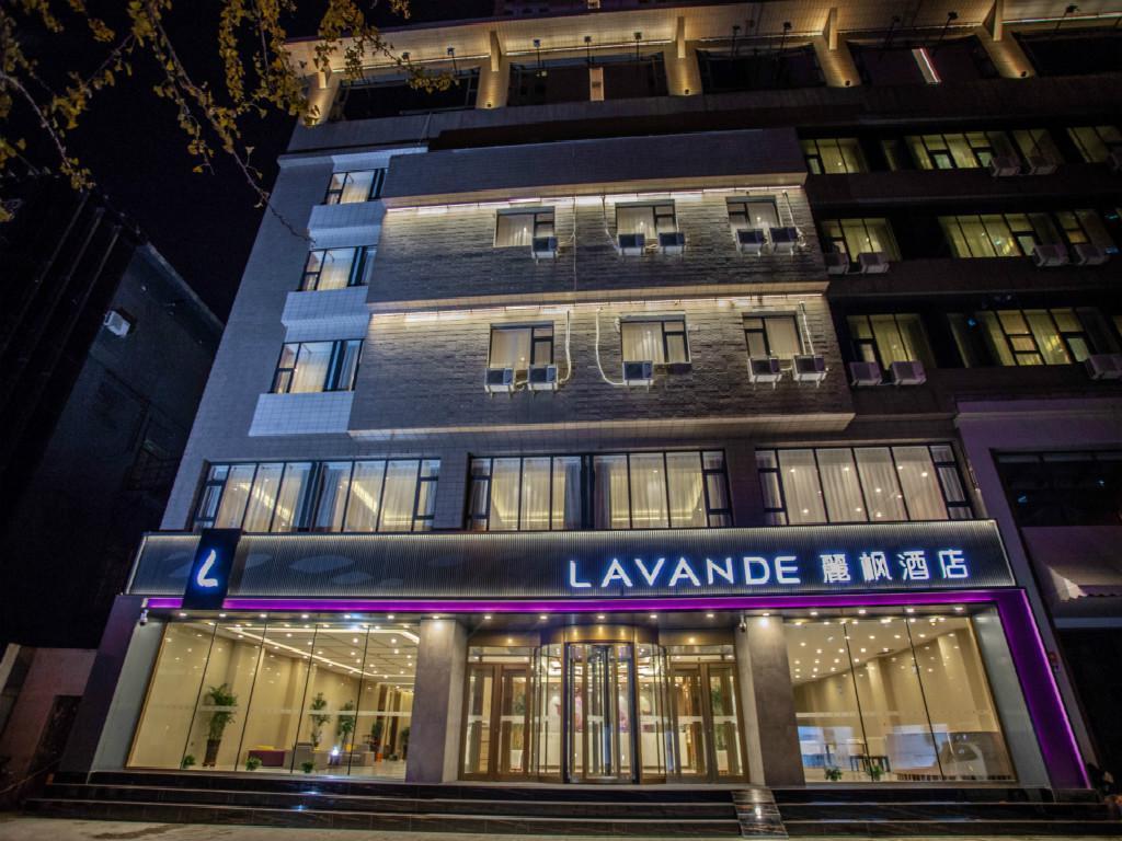 Lavande Hotels Jinzhou Jiefang Road Kaixuan Buiding