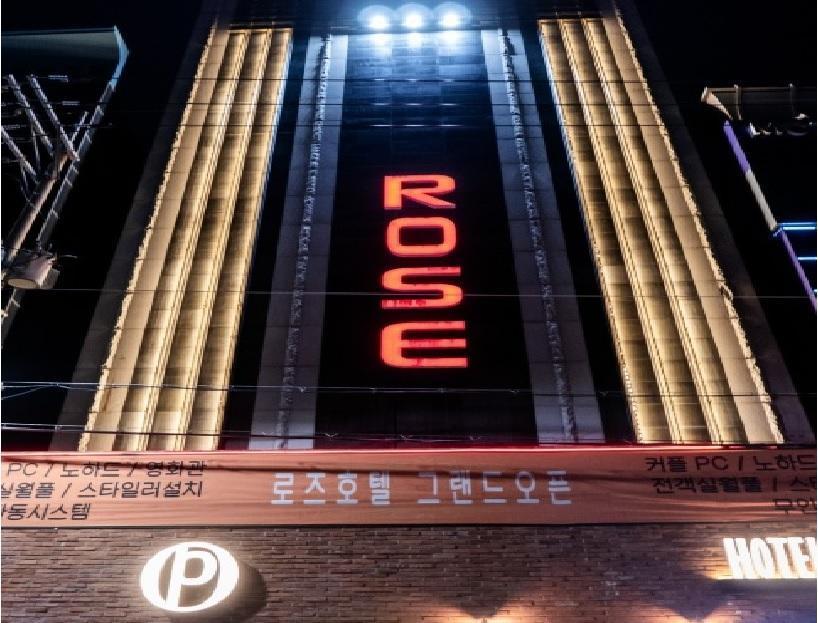 Suwon Rose Hotel