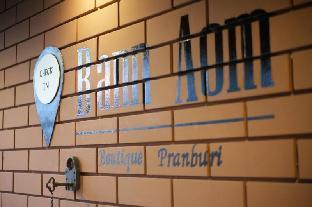 Bann Aom Boutiquehotel บ้านอ้อม บูทิกโฮเต็ล