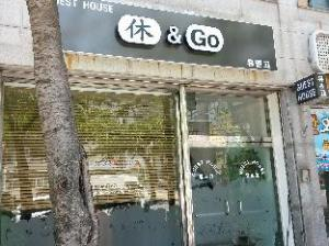 Despre Guesthouse Hu&Go (Guesthouse Hu&Go)