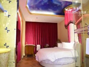 Swan of Love Shenzhen Nanshan hotel