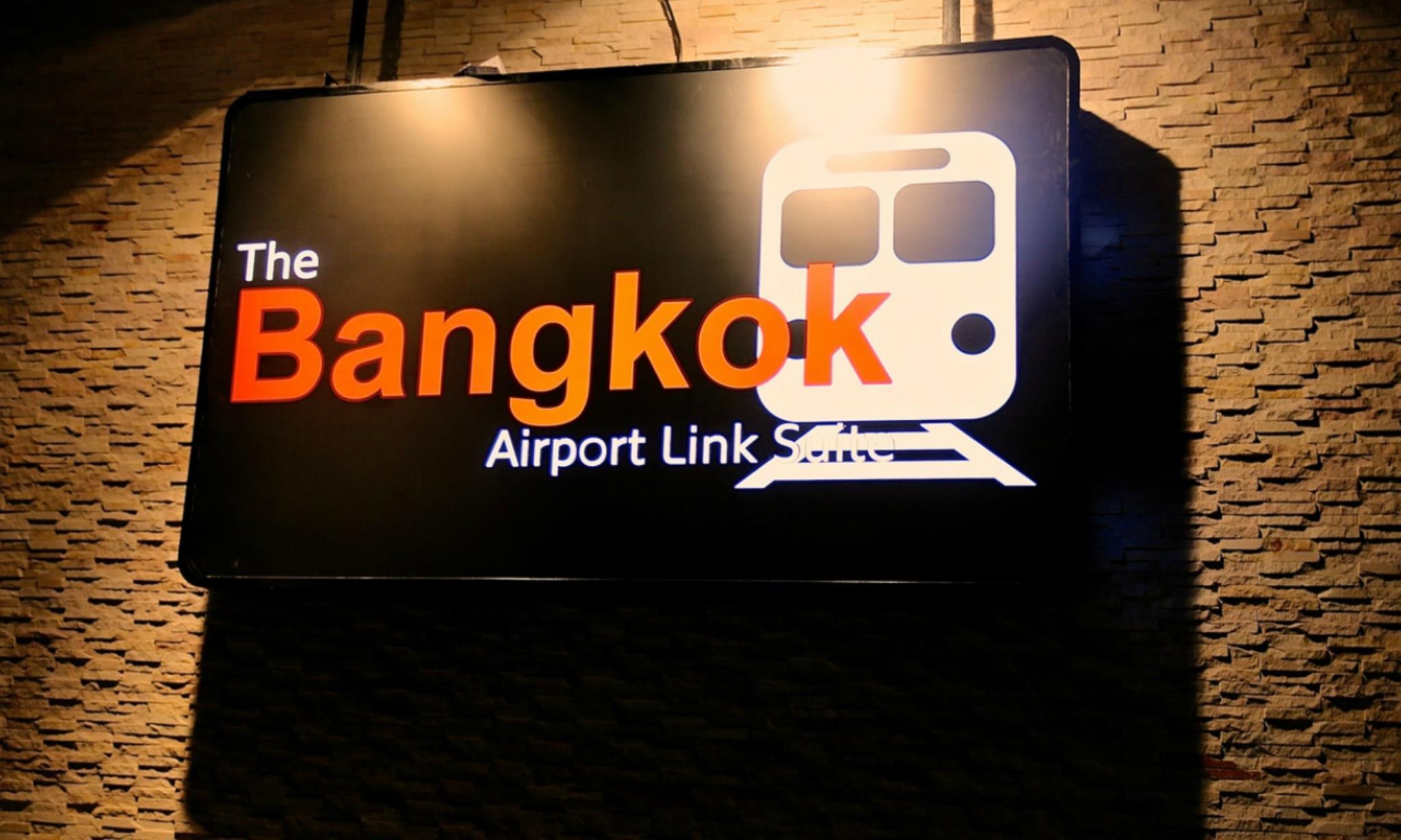 The Bangkok Airport Link Suite เดอะ แบงค็อก แอร์พอร์ต ลิงค์ สวีท