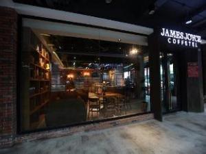 James Joyce Coffetel Wuxi Taihu Square Subway Station Branch