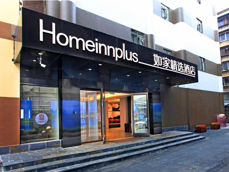Homeinn Plus Guilin Train Station