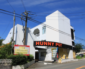 Hotel Hunny Pot - Adult Only