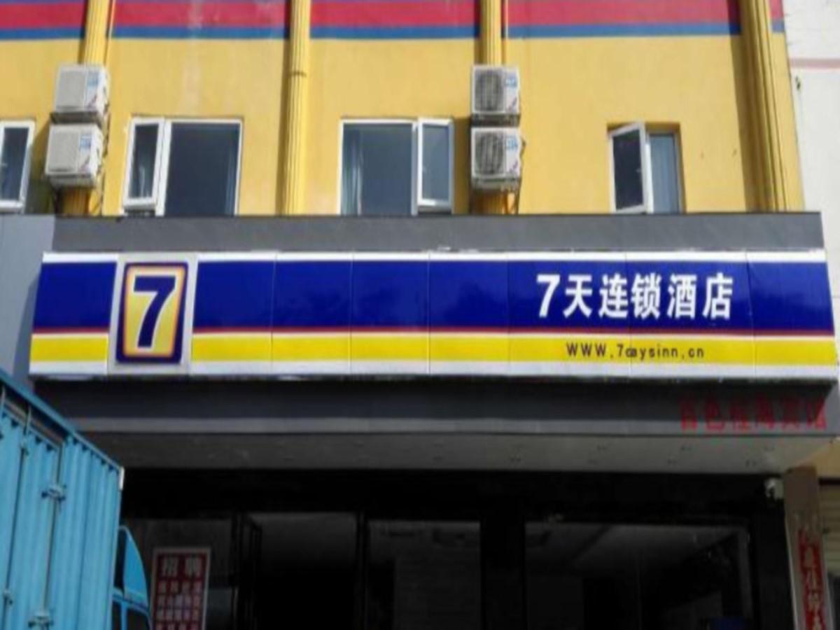 7 Days Inn Baise Train Station Branch