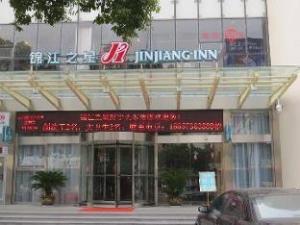 Jinjiang Inn Haining Railway Station Haining Plaza Branch
