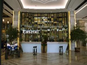 Qingdao Easetel Hotel Chengyang Branch