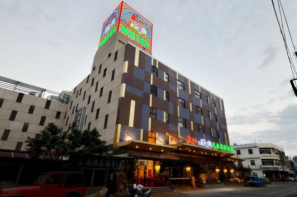 Cheng Yi Business Motel