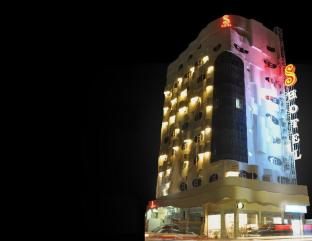 picture 1 of S Hotel & Residences