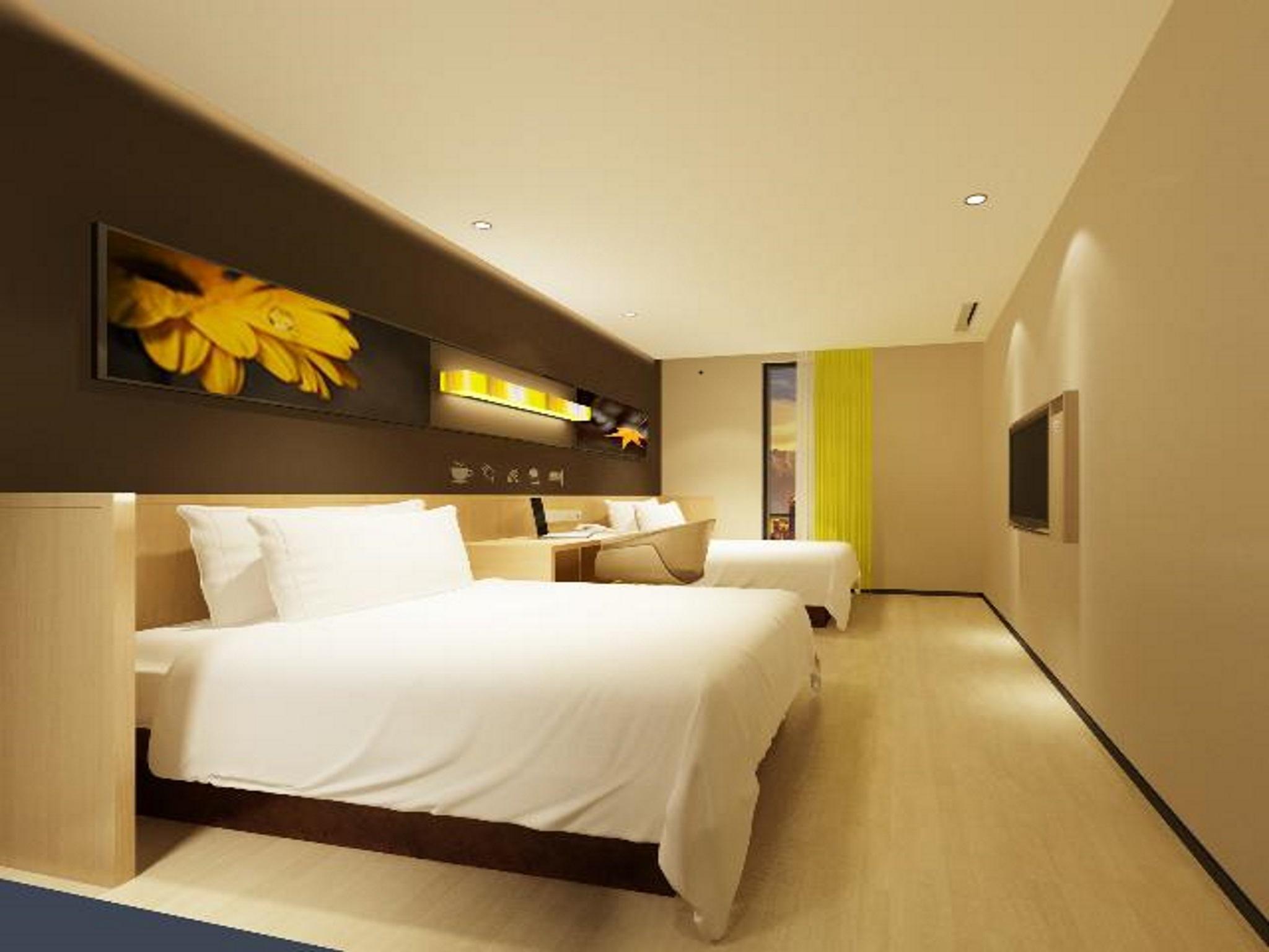 IU Hotel Suining Pedestrian Guang Fu Mansion Branch