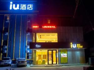 IU Hotel Shijiangzhuang Hongqi Street Branch