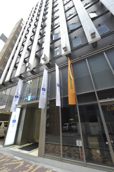 HOTEL UNIZO Tokyo Ginza-nanachome 4