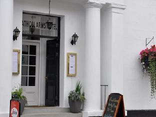 Hotels near Birnam Arts & Conference Centre - Atholl Arms Hotel