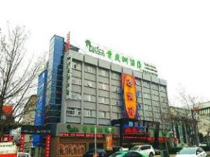 Vatica HeNan LuoYang Wangcheng Park Hotel