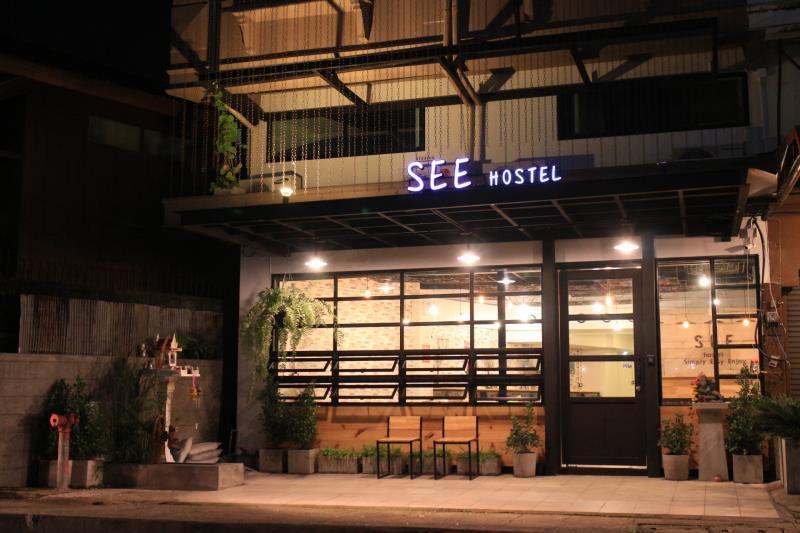See Hostel
