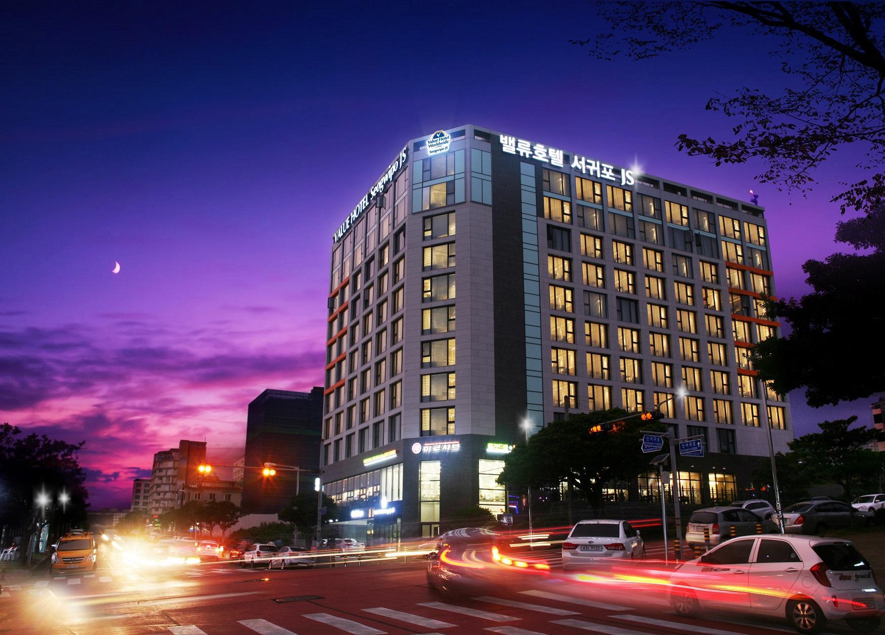 Value Hotel Worldwide Seogwipo JS