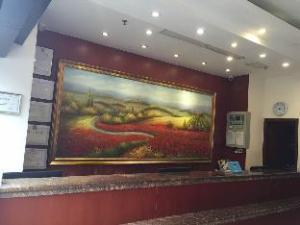 wasiim hotel express