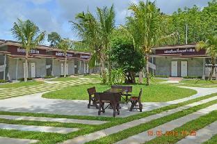 ルエンプカーン リゾート Ruenphukarn Resort